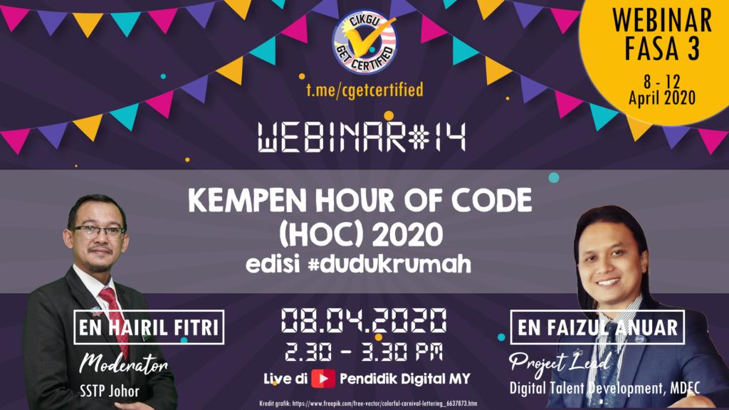 Webinar CGC#14 - Kempen Hour of Code 2020 edisi #dudukrumah