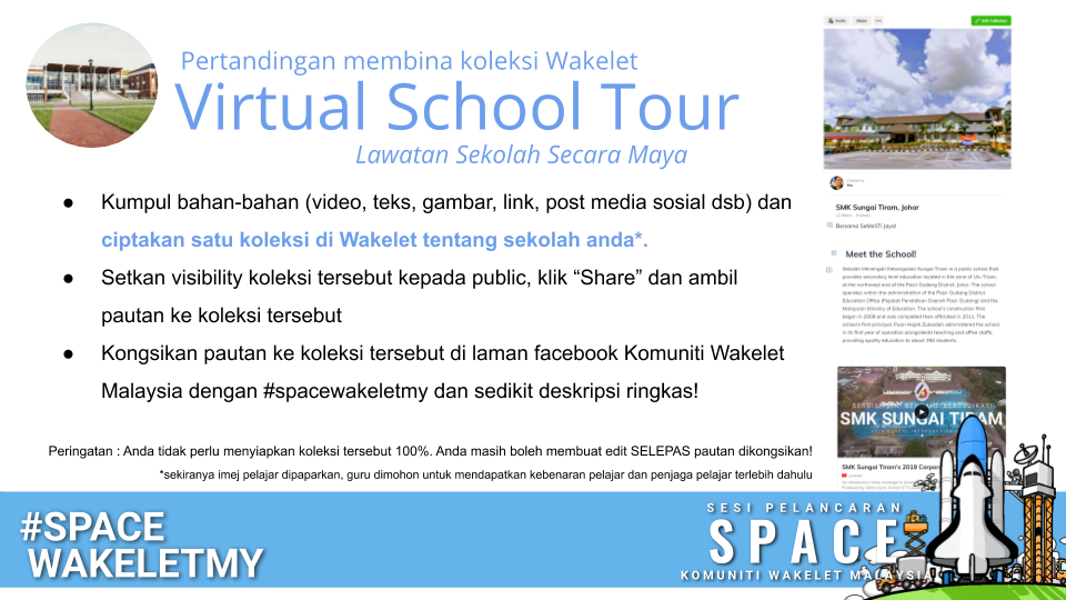 Pertandingan membina koleksi Wakelet Virtual School Tour (Lawatan Sekolah Secara Maya)